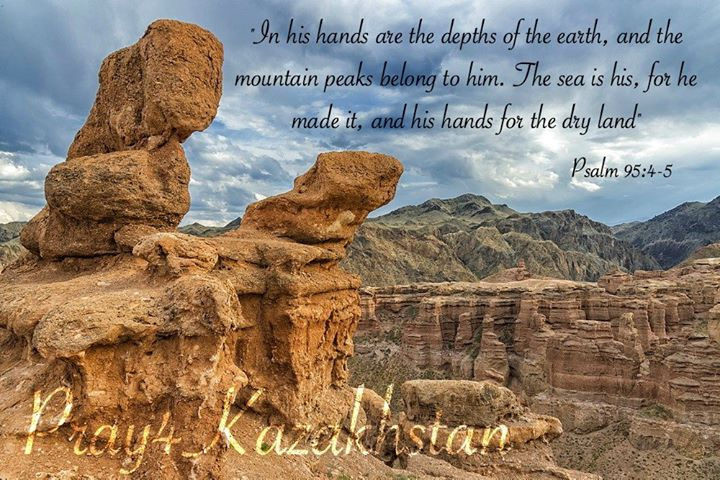 One of Kazakhstan's beautiful national parks is Charyn National Park. Within the…