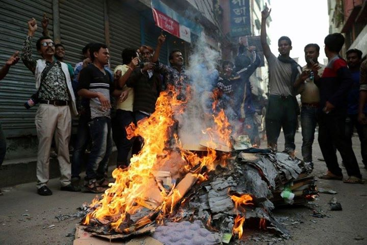 "Recent report: ""Protest in the street of Dhaka""…."